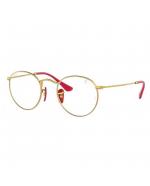 Les verres de lunettes de vue Ray Ban RB 3578V emballage d'origine garantie Italie