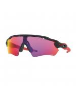 Oakley sonnenbrille Youth OJ 9001 originalverpackung garantie italien